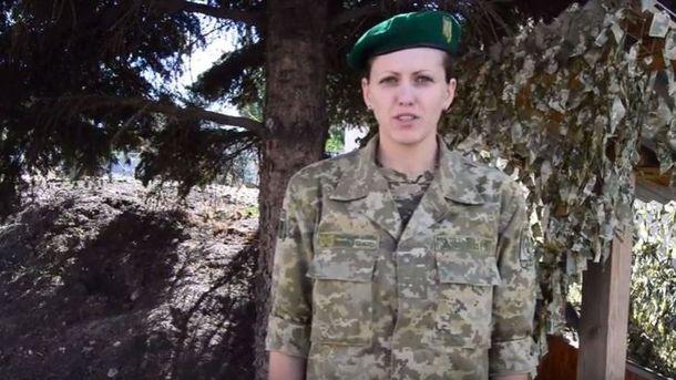 Прикордонники Донецького загону