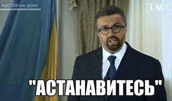 В мережі кепкують над Лещенком