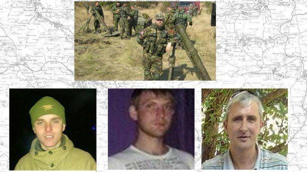 Украинская разведка разоблачила российских военных на Донбассе