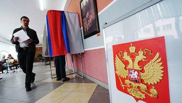 Выборы в Госдуму России