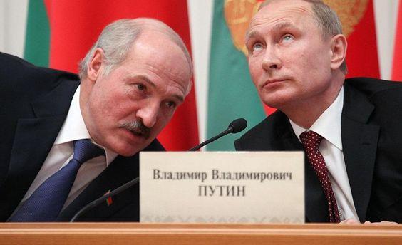 Путін та Лукашенко