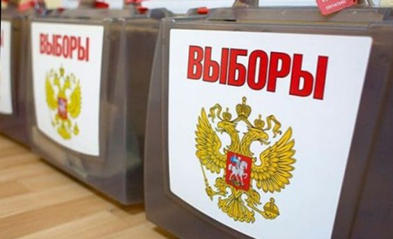 Вибори в РФ
