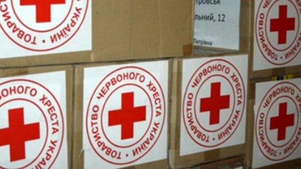 Допомога від Червоного Хреста