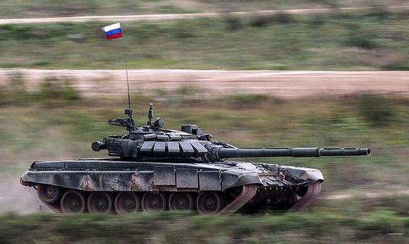 Российский танк