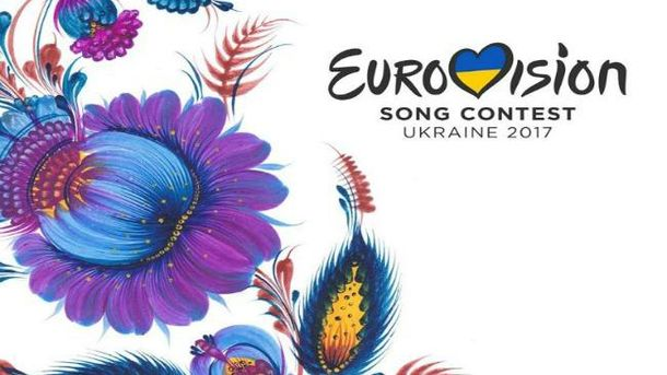 Київ прийме Євробачення