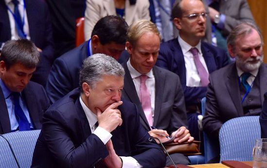 Петро Порошенко на засіданні Ради безпеки ООН