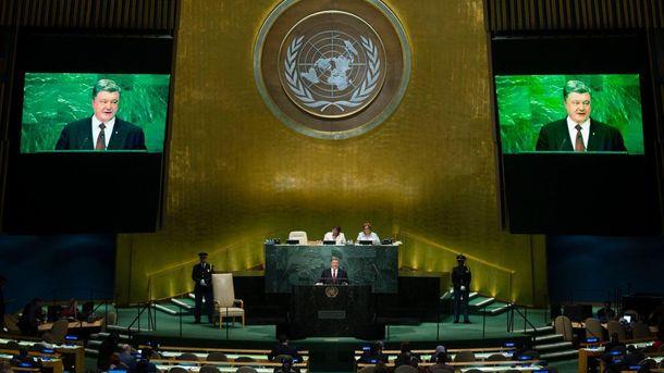 Петр Порошенко во время выступления на дебатах семьдесят первой сессии Генассамблеи ООН