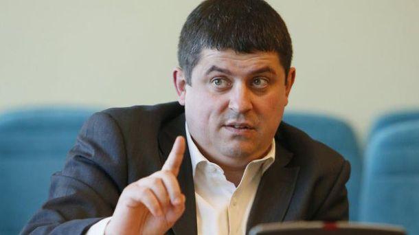Руководитель фракции политической партии