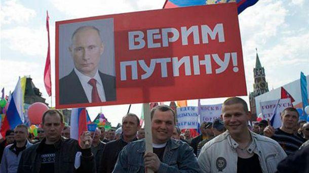 Що стоїть за легкою перемогою Путіна