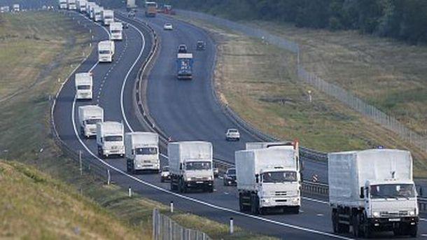 Гумконвой уже отправился у украинской границе