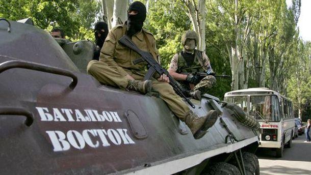 Террористы батальона