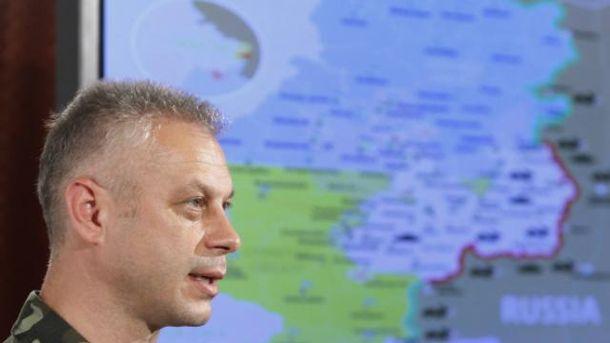 Спикер Минобороны по вопросам АТО Андрей Лысенко