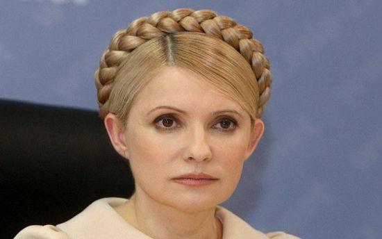 Тимошенко Юлія