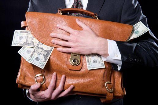 Портфель з грошима