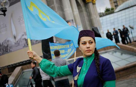 Кримська татарка