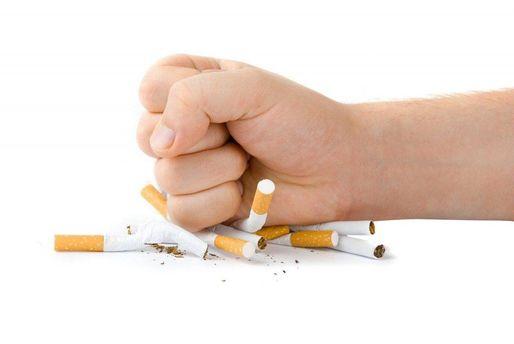 Боротьба з тютюнопалінням