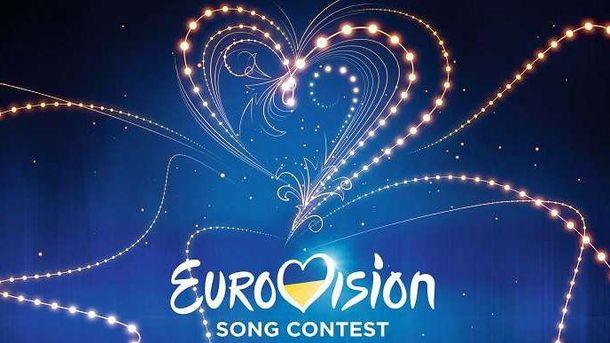 Отбор на Евровидение уже стартовал