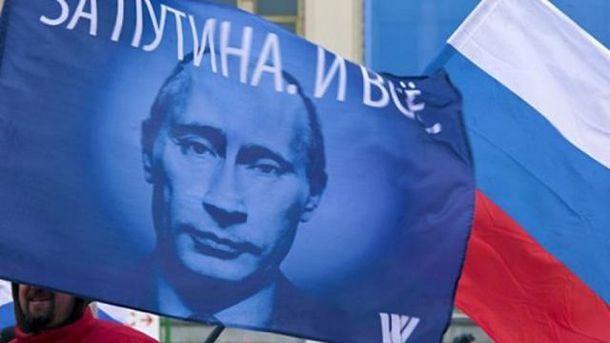 Чи існує в Росії культ Путіна?