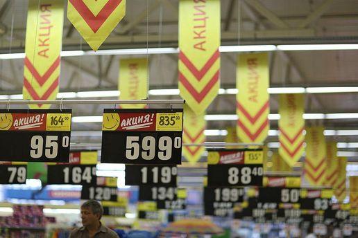 Супермаркет в Крыму