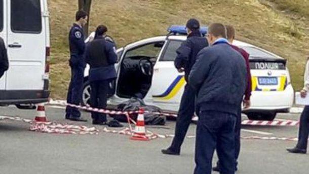 Місце вбивства поліцейських