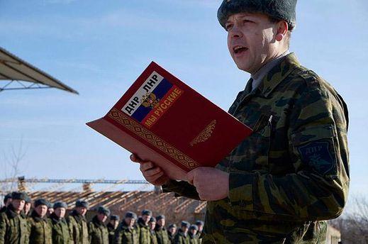 Проросійські війська на Донбасі