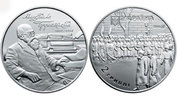 Нова монета