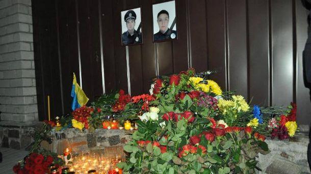 У Дніпрі попрощались з вбитими поліцейськими