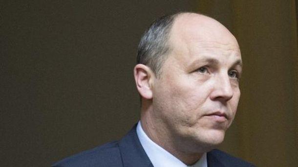 Парубий надеется на положительное решение от Европарламента