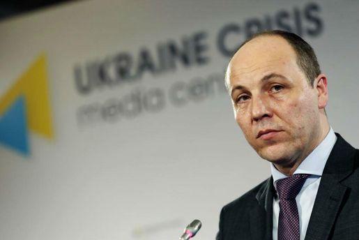 Спикер ВР Андрей Парубий