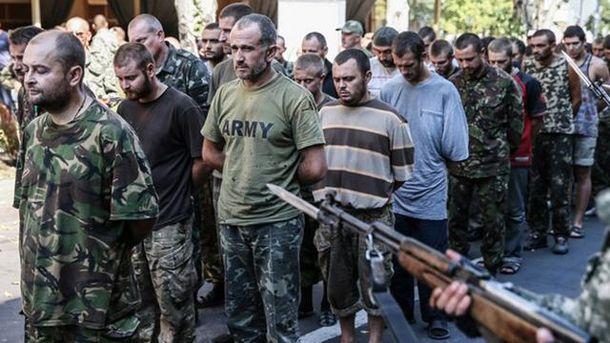 Украинские военнопленные