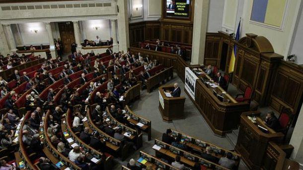 Позачергове засідання Верховної Ради