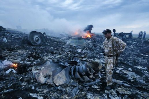В ужасной авиакатастрофе два года назад погибли почти 300 человек