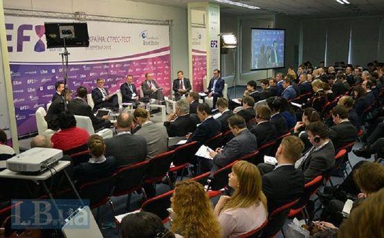 Національний Експертний Форум