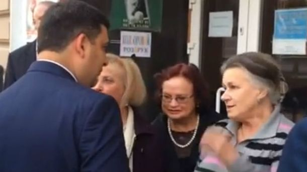Гройсман погуляв у Львові
