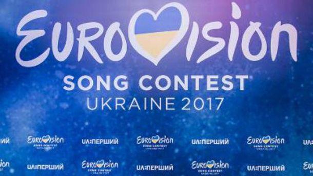 Кто будет представлять Украину на домашнем Евровидении?