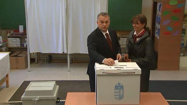 Віктор Орбан вже проголосував