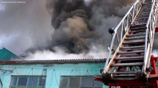 Пожежа в депо