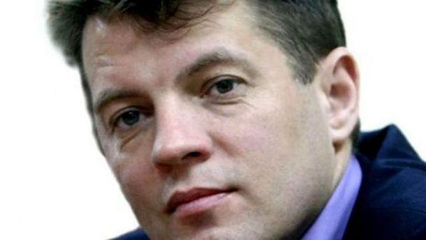 В России задержали украинского журналиста