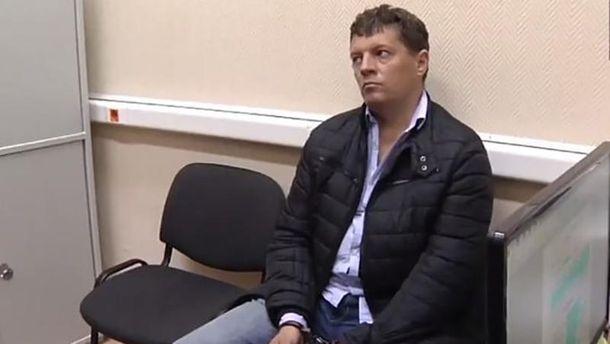 Задержанный Роман Сущенко