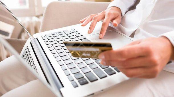 Оплата через Інтернет