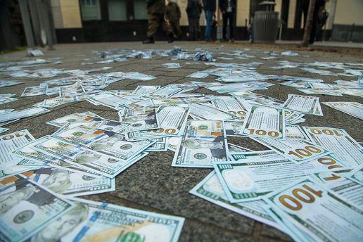 Акція біля посольства США у Києві