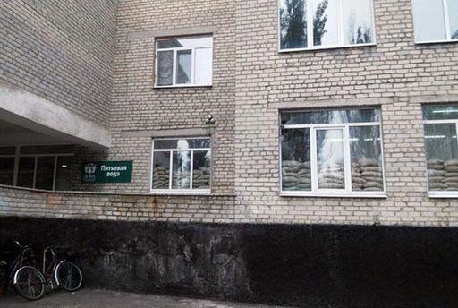 Школа у Мар'їнці