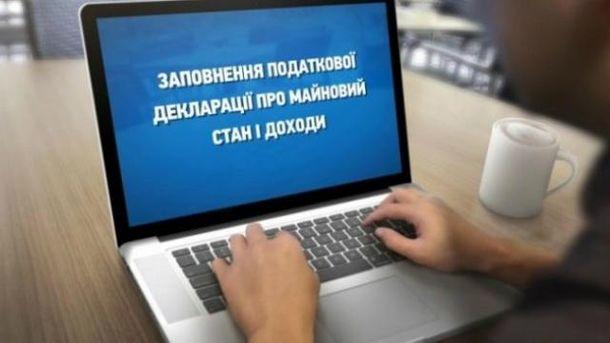 С е-декларированием  проблемы