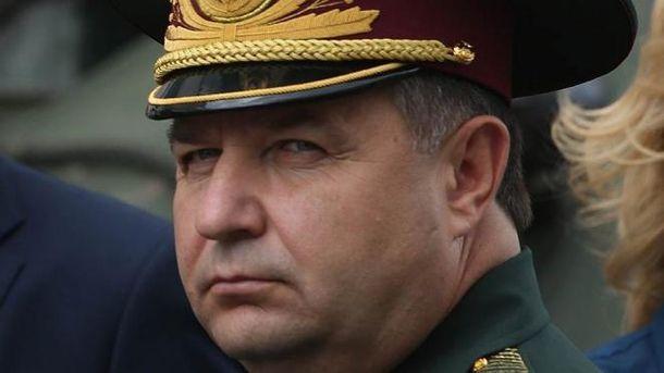 Степан Полторак задоволений роботою