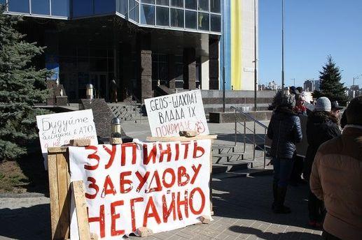 Протести проти забудов