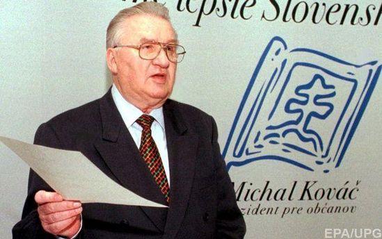 Первый президент Словацкой Республики Михал Ковач