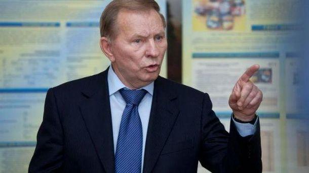 Киев неуделяет внимания проблематике Минских договоров — Кучма