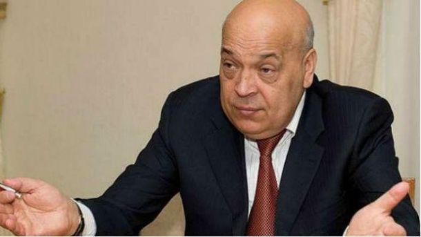 Москаль раскритиковал Деканоидзе