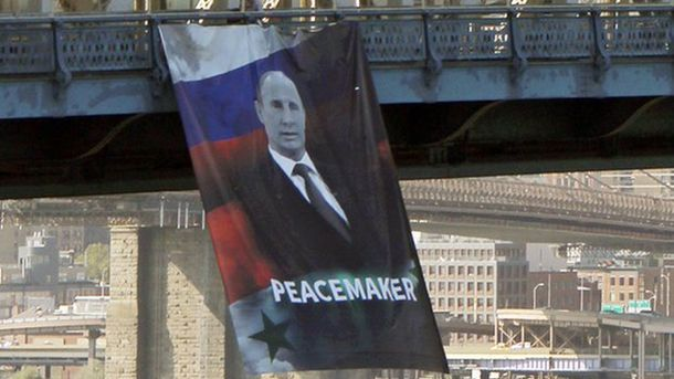 Баннер с Путиным на мосту