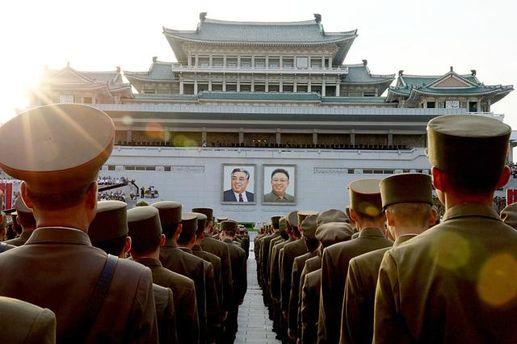 Північна Корея